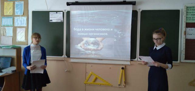 XIX научно-практическая конференция «Первые шаги в науку»