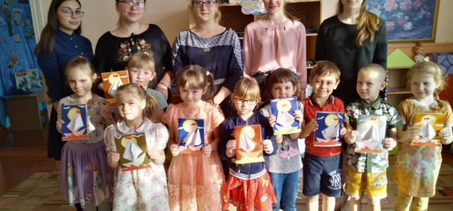 Мастер-класс по изготовлению поздравительных открыток ко Дню защитника Отечества