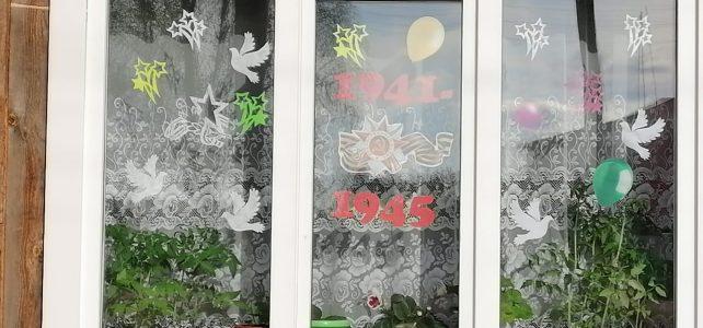 Всероссийская акция «Окна Победы»